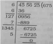 Division method example