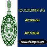 HSSC_Recruitment_2018_200x200