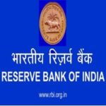 Reserve Bank of India History