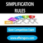 Simplification Rules for cracking Govt Exam