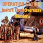 Operation Cactus - Daring Operation By Indian Military In Maldives