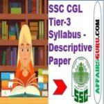 SSC CGL Tier-3 Syllabus - Descriptive Paper Syllabus