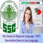 SSC Exam In Regional Language- Know Languages
