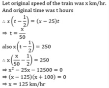 Time and distance - Qus 5th Solution