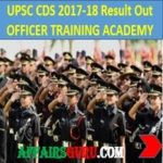 UPSC CDS 2017-18 Result Out
