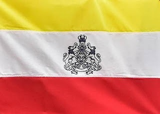 Karnataka To Become 2nd State In Country To Unveil Its Own Flag