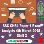 SSC CHSL Paper 1 Exam Analysis 4th March 2018 - Shift 2 AffairsGuru