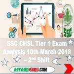 SSC CHSL Tier 1 Exam Analysis 10th March 2018 Shift 2 AffairsGuru