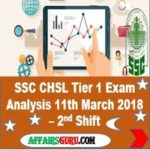 SSC CHSL Tier 1 Exam Analysis 11th March 2018 Shift 2 AffairsGuru