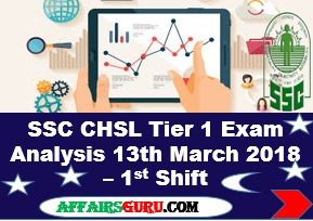 SSC CHSL Tier 1 Exam Analysis 13th March 2018 Shift 1