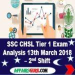 SSC CHSL Tier 1 Exam Analysis 13th March 2018 Shift 2 AffairsGuru