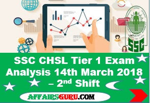 SSC CHSL Tier 1 Exam Analysis 14th March 2018 Shift 2
