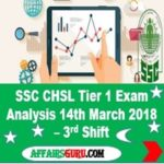 SSC CHSL Tier 1 Exam Analysis 14th March 2018 - Shift 3 AffairsGuru