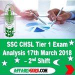 SSC CHSL Tier 1 Exam Analysis 17th March 2018 Shift 2 AffairsGuru