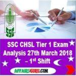 SSC CHSL Tier 1 Exam Analysis 27th March 2018 Shift 1 AffairsGuru