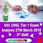 SSC CHSL Tier 1 Exam Analysis 27th March 2018 - Shift 3 AffairsGuru