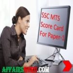 SSC MTS Score card For Paper 1 - AffairsGuru