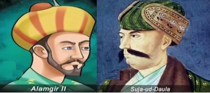 Alamgir II & Suah-ud-Daula