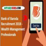 Bank of Baroda Recruitment 2018 - AffairsGuru