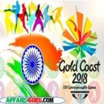 Commonwealth Games 2018 - AffairsGuru
