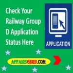 Railway Group D Application Status - Check Now AffairsGuru