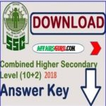 SSC CHSL Answer Key 2018 Download - AffairsGuru