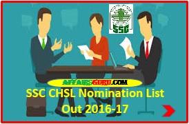 preference ssc cgl