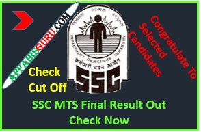 SSC MTS Final Result Out - Check Here