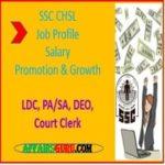 ssc chsl salary and Job Profile, Growth - AffairsGuru