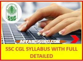 SSC CGL Tier 1 Syllabus