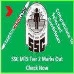 SSC MTS Tier-2 Marks 2017 Out - AffairsGuru