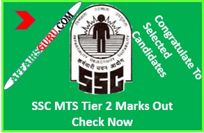 SSC MTS Tier-2 Marks 2017 Out