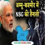 NSG Commandos In Kashmir - Anti-Terror Operations AffairsGuru