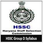 HSSC group D Syllabus PDF