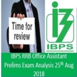 IBPS RRB Office Assistant Exam Analysis 25th Aug 2018 AffairsGuru