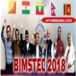 BIMSTEC 2018