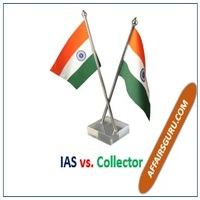 Difference between IAS and Collector