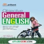 Objective General English Book Cover