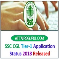 SSC CGL Tier 1 Application Status 2018 Released