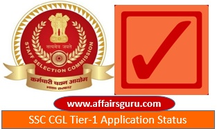 SSC CGL Tier 1 Application Status