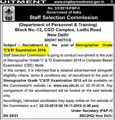 Employment News about Stenographer Notification 2018