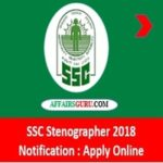 SSC Stenographer 2018 Notification