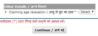 IAS Application Form Age Relaxation