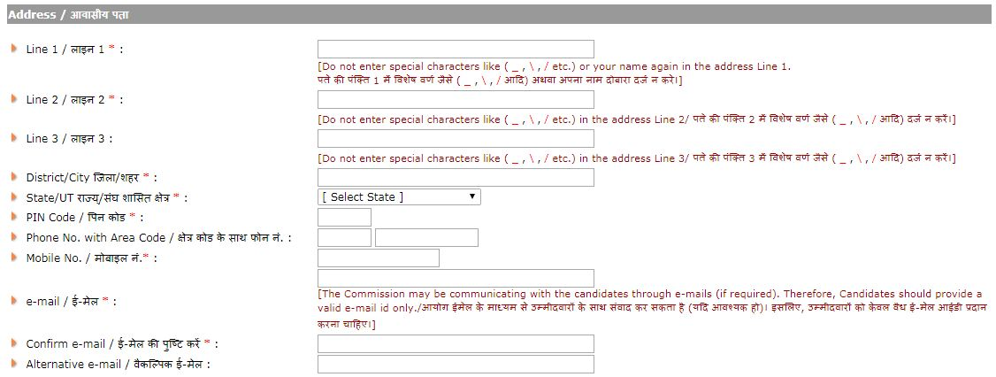 IAS Application Form Details