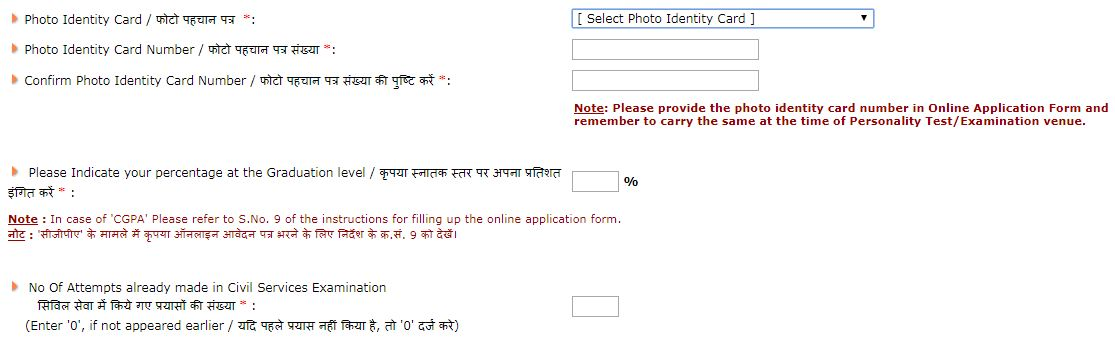 IAS Application Form Id Proof Doc Upload