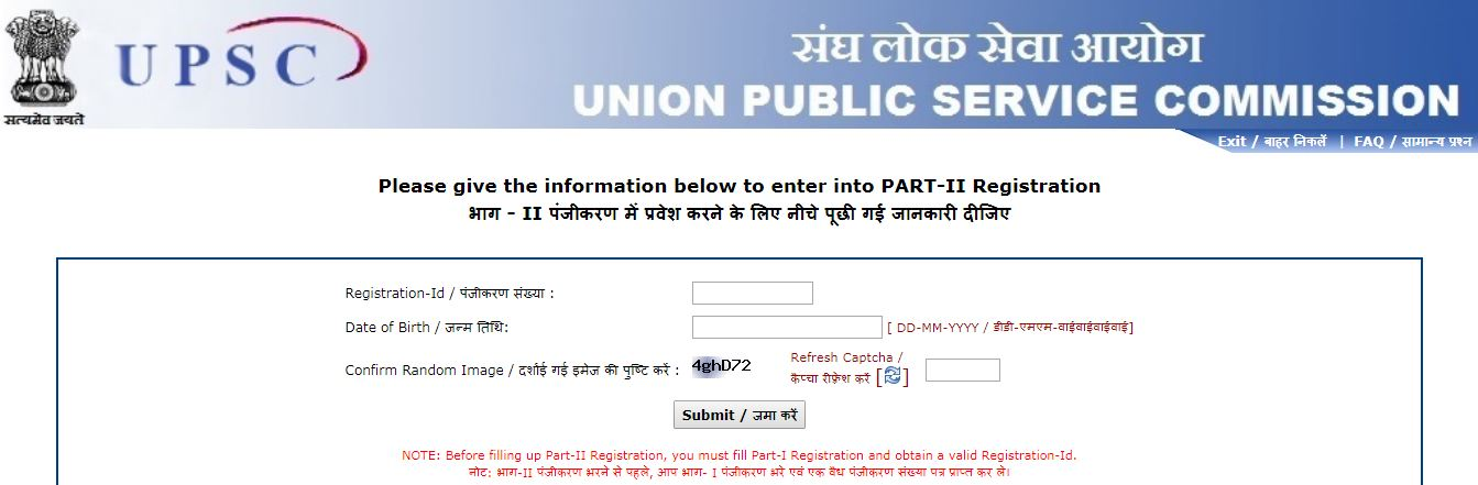 IAS Application Part 2 Registration