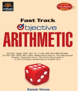 Fast Track Objective Maths book