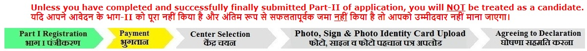Process to Apply for UPSC IES ISS