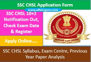 SSC CHSL Notification Out - Application Form Apply Now