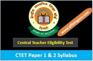 CTET Paper 1 & 2 Syllabus
